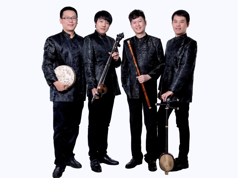 Ensemble Huaxia
